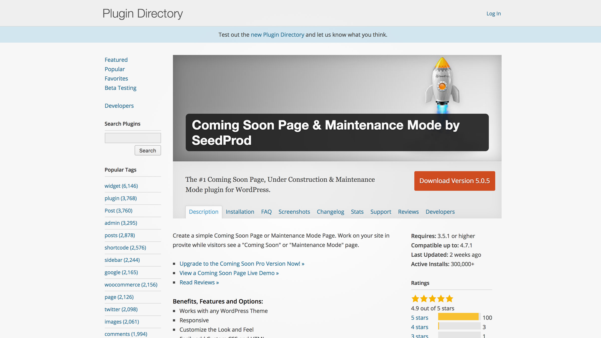 How To Build An Under Construction Page Undsgn