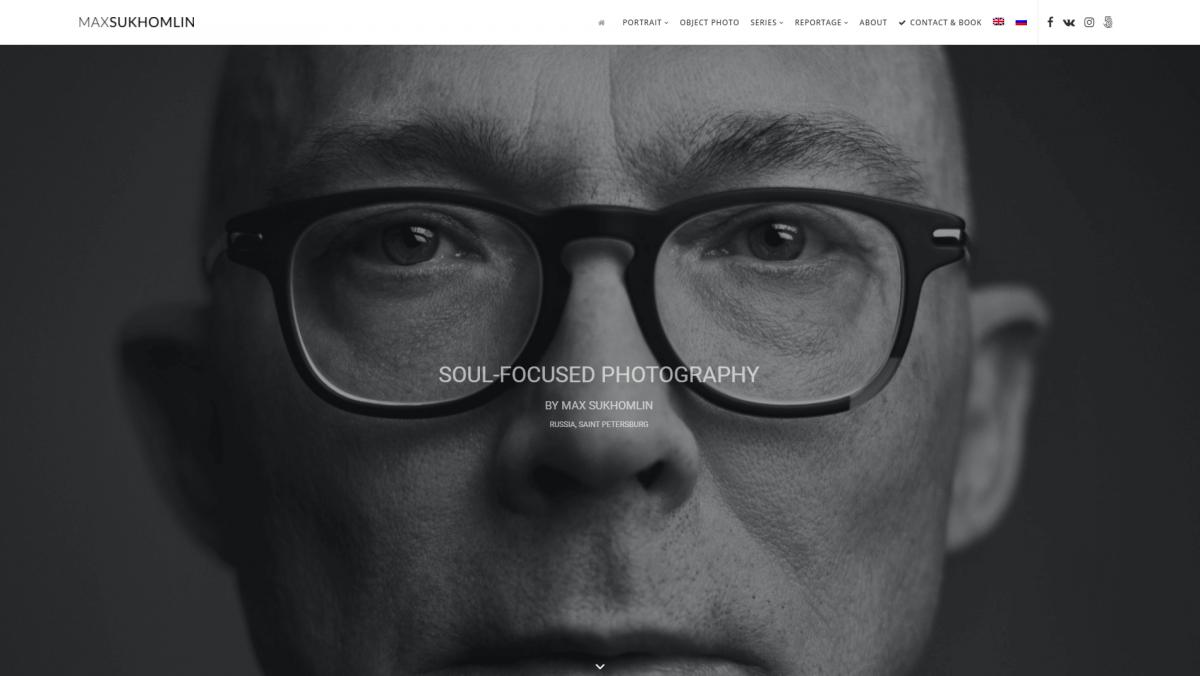 The Max Sukhomlin photography website.