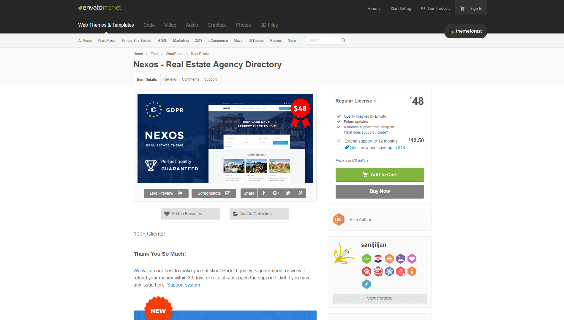 The WordPress Nexos theme.